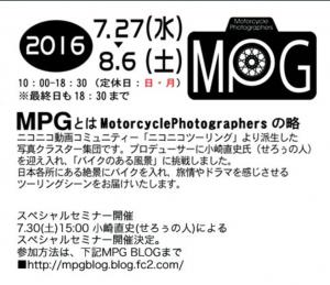 スクリーンショット 2016-06-11 2.37.50