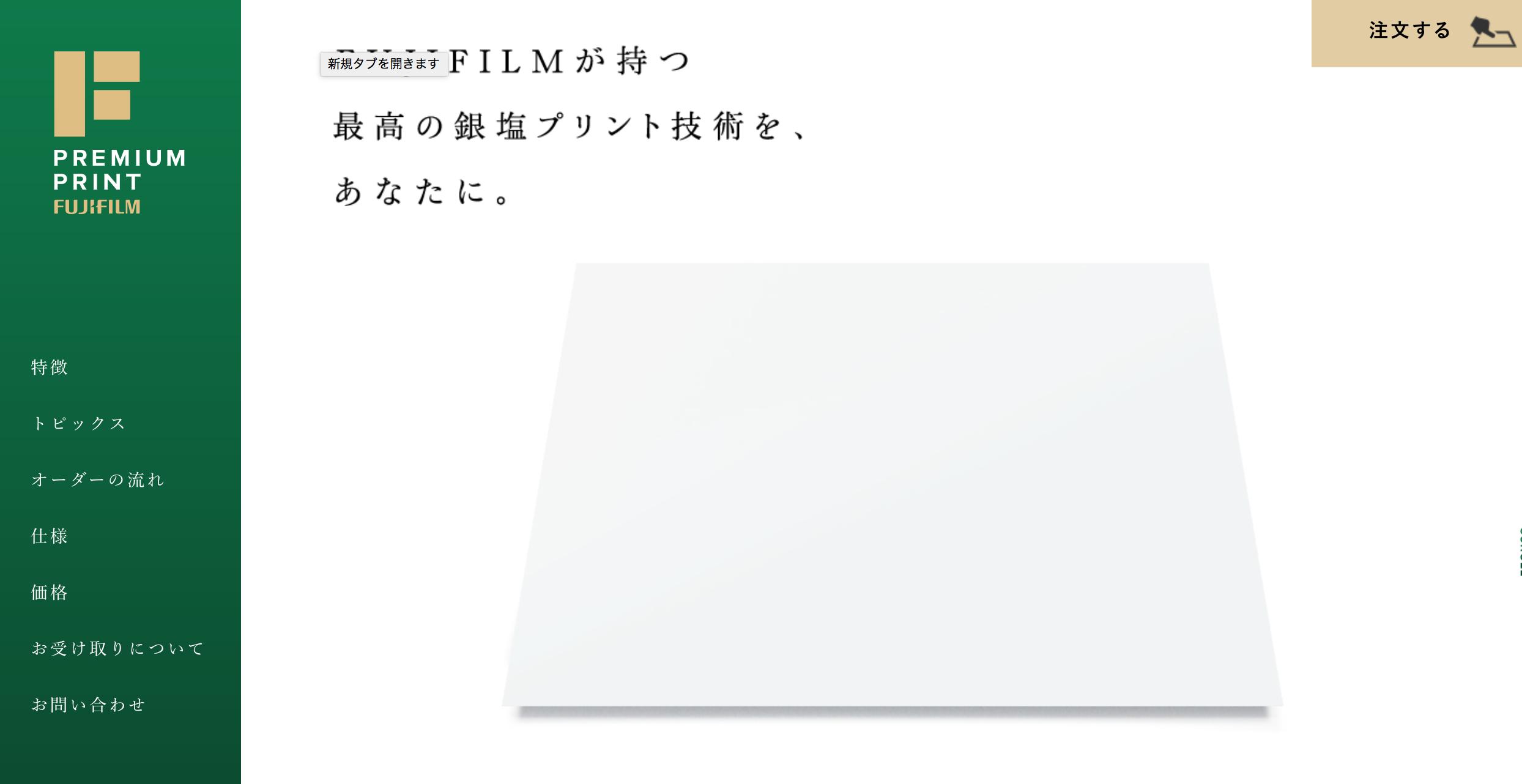 スクリーンショット 0031-05-22 10.24.37